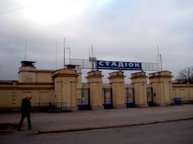 Стадион КЧФ