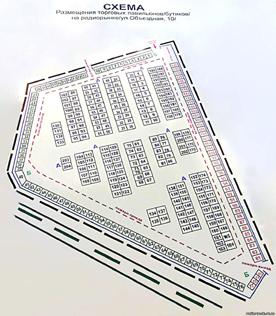 Инвормация о схеме: Название схемы: электрическая схема тепловоза чмэ3 Файл по запросу: электрическая схема тепловоза...