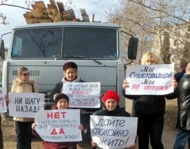 День Соборности в Ульяновских дворах. Хроника противостояния скандальной застройке | Деградация Севастополя