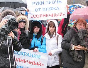Чиновники объяснили, почему избегают общения с противниками строек в Севастополе | Деградация Севастополя