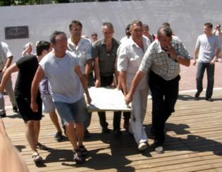 http://www.sevastopol.su/images/news/5314_6082.jpg