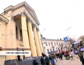 Полевская центральная городская больница инн