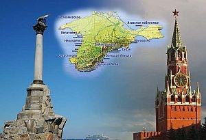 Новосибирск и Севастополь скоро станут городами-побратимами