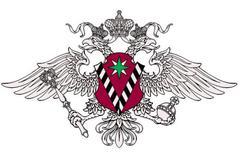 Сотрудники ФМС в Севастополе ответили на самые распространенные вопросы горожан