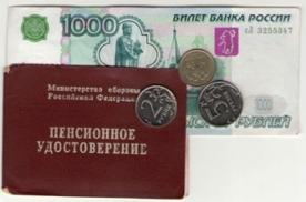 Размер пенсии инвалид детства 3 группы в россии