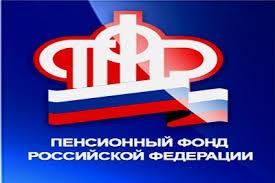 Лучшее место для жизни в россии пенсионерам