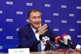 """ЕР в Севастополе пожурили за """"слабую связь"""" с Беликом"""