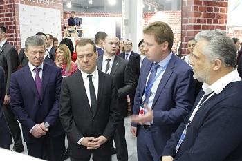 Sochi_forum