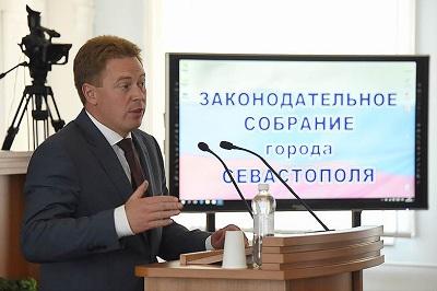 Ovsyannikov