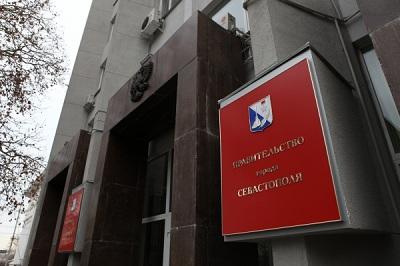Pravitelstvo Sevastopolya
