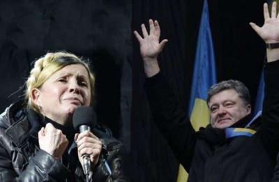ВУкраинском государстве возбудили уголовное дело против партии Юлии Тимошенко