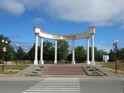 ВСевастополе ищут желающих реконструировать Парк Победы за1 млрд руб.