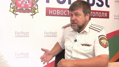 Форпост севастопольские новости сегодня