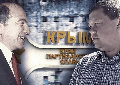 sevastopol evgeniy kabanov