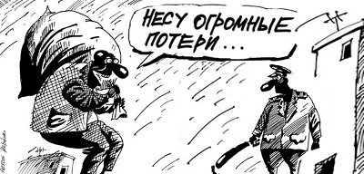 sevastopol kriminalnaya svodka