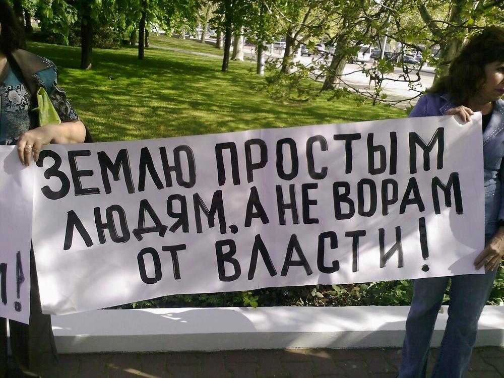 земли в Ласпи или администрация Куницына | Деградация Севастополя