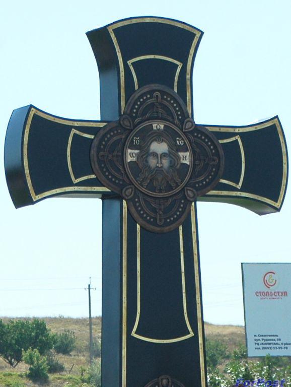 В севастополе к юбилею крещения руси установили поклонный крест