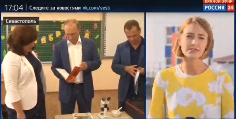 Вконце рабочей недели Путин посетит Севастополь