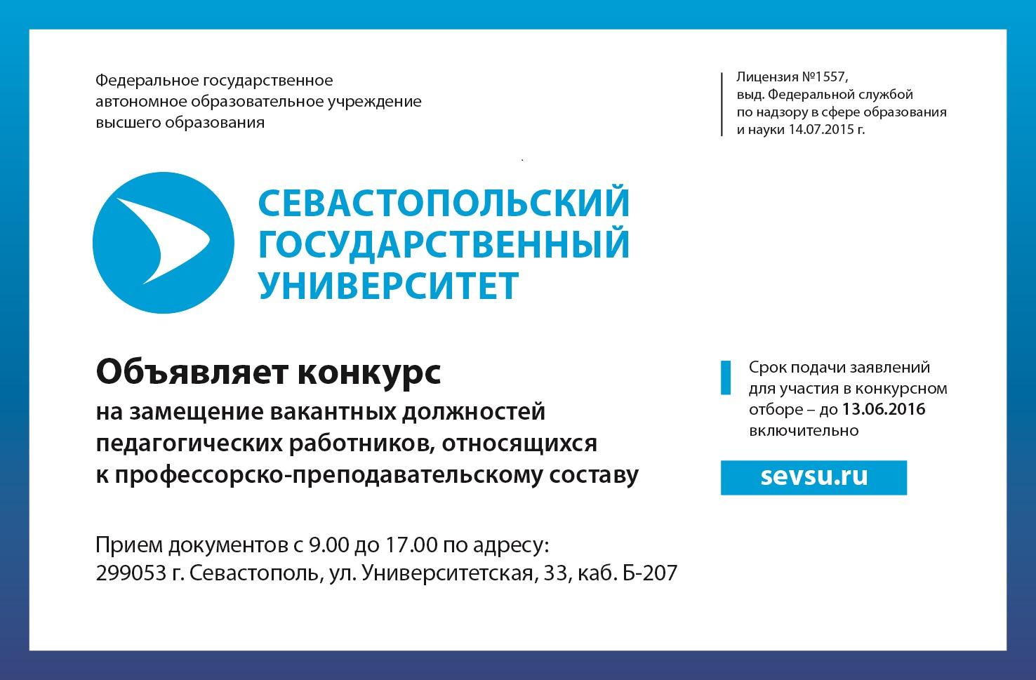 Выборы мэра Москвы 2018 | прогноз