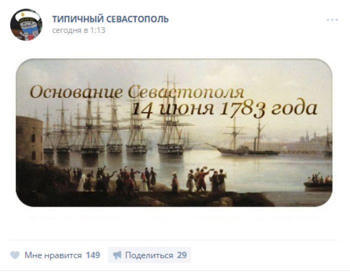 Открытки с днем города севастополя, солдат