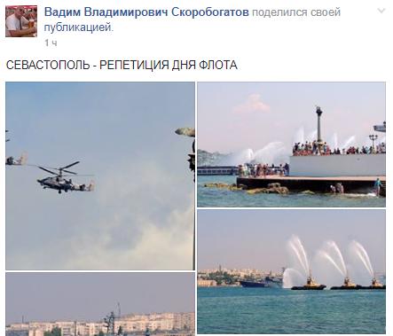 Овсянников зарегистрирован кандидатом навыборах губернатора Севастополя