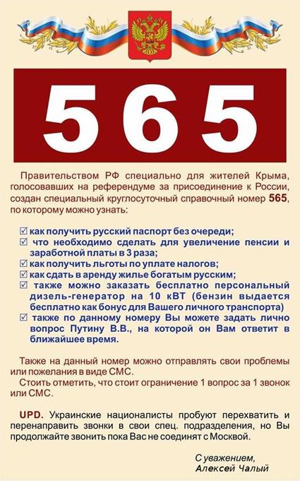 Координационный совет севастополя сайт хостинг бесплатный shell php