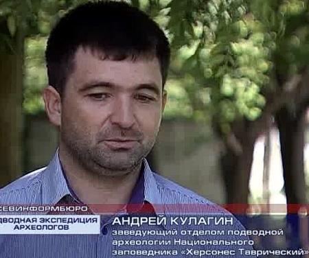 АНДРЕЙ КУЛАГИН херсонес