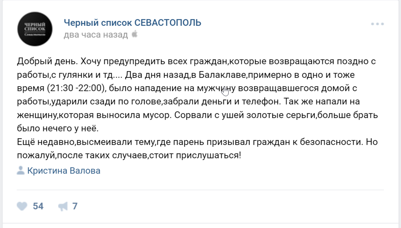 Кузьменкова лилия олеговна стоматолог отзывы