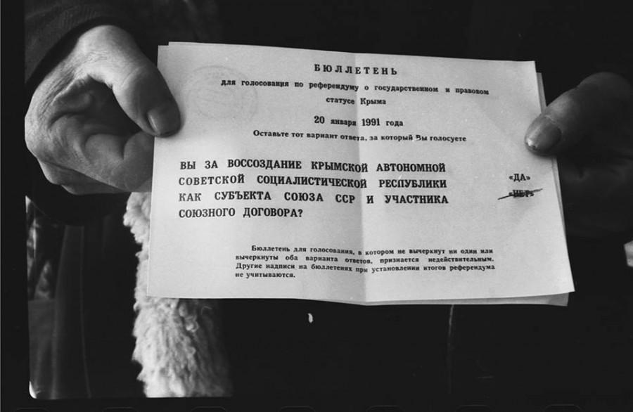 Севастополь Крым референдум 1990 год
