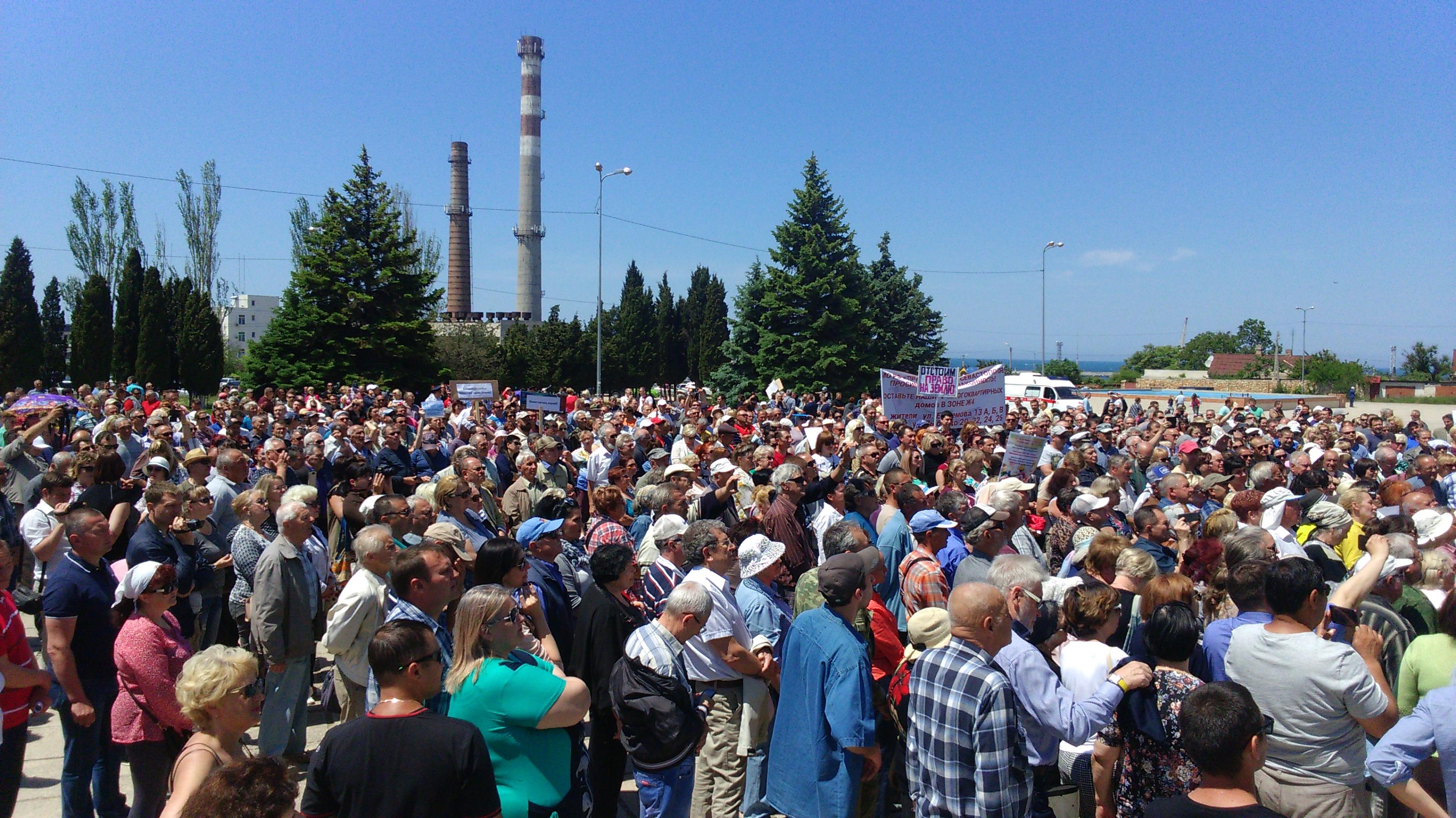 Протесты против Генплана в Севастополе