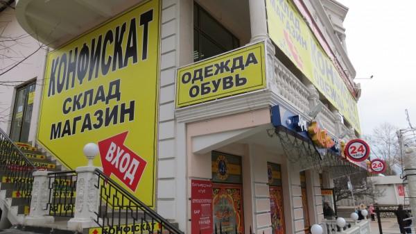 Налоговики в Киеве изъяли парфюмерии на 21,5 миллиона гривен - Цензор.НЕТ 1424