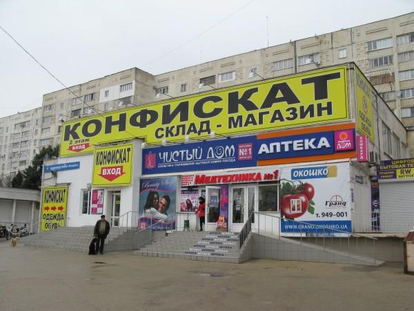 Лермонтова, /1 () ооо «аукционный дом «сириус» г.