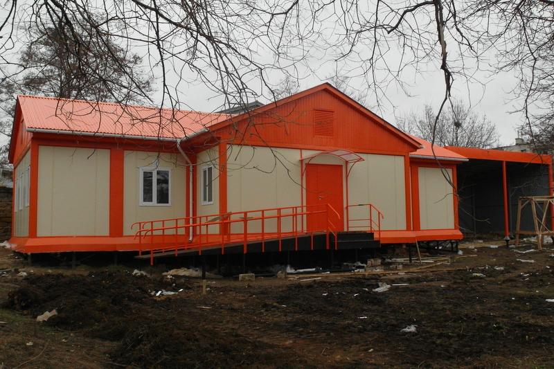 Поликлиника гувд 2 телефон регистратуры москва