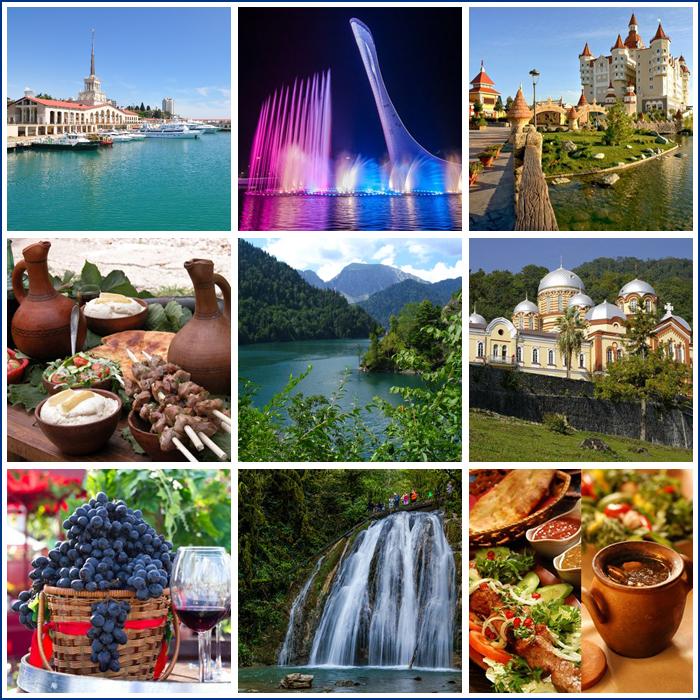 туры в абхазию из крыма Идеальная