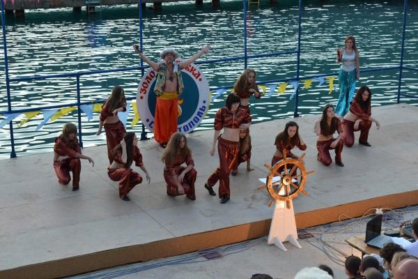 Конкурс золотая рыбка севастополь