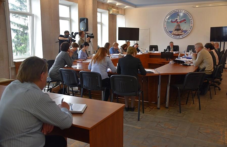 Зачем правительству Севастополя кабинет № 13