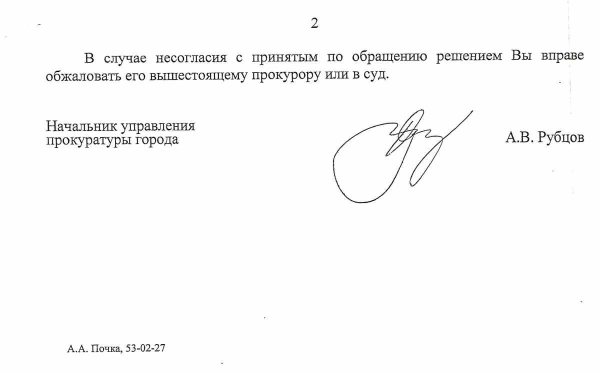 Платные парковки в Севастополе работают с нарушением закона