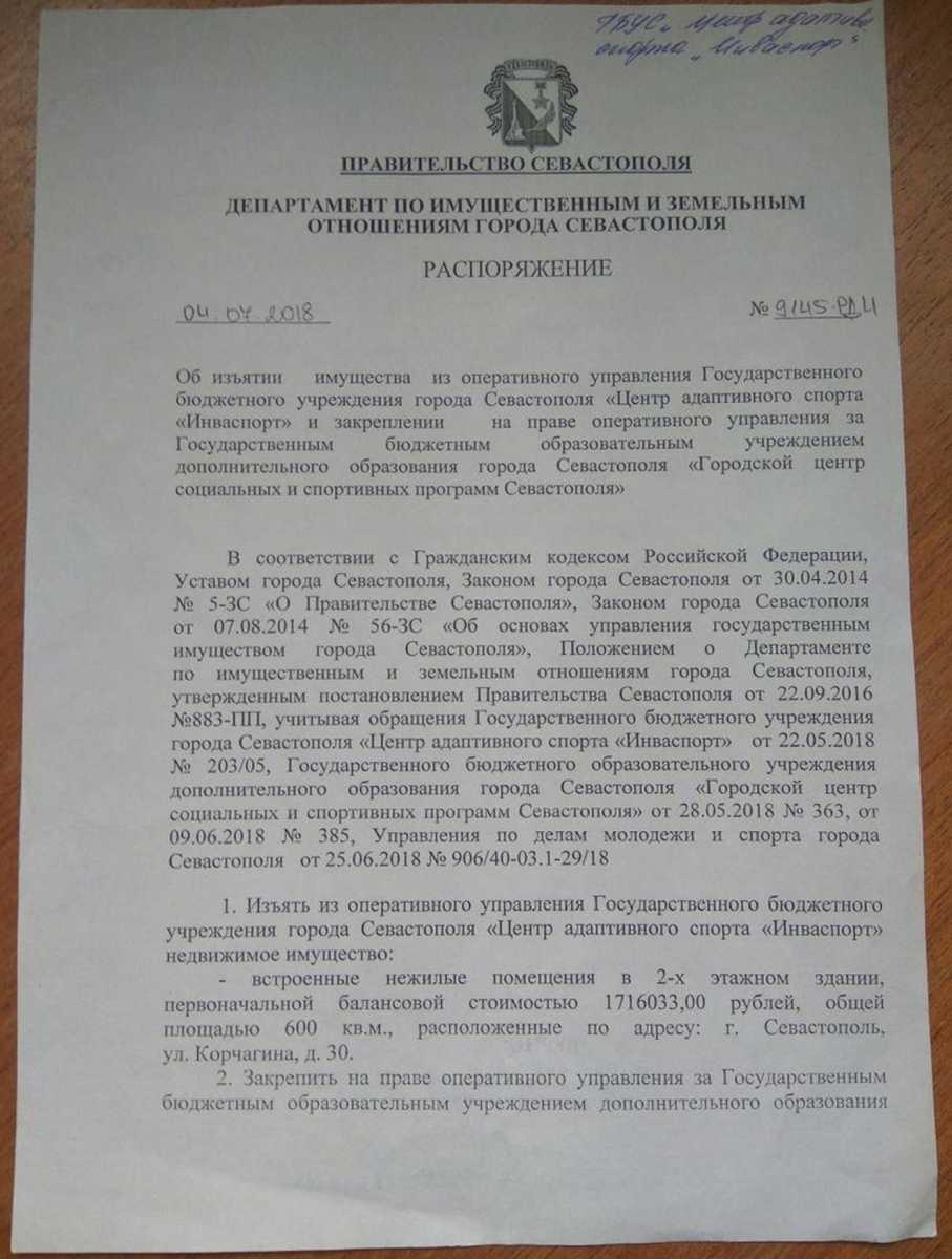 Инвалиды совести: как телеканал Овсянникова обманывает зрителей