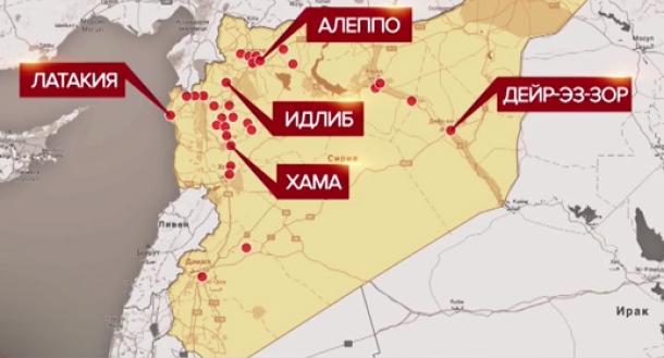 Появились данные о мощном авиаударе ВКС России по боевикам в Идлибе