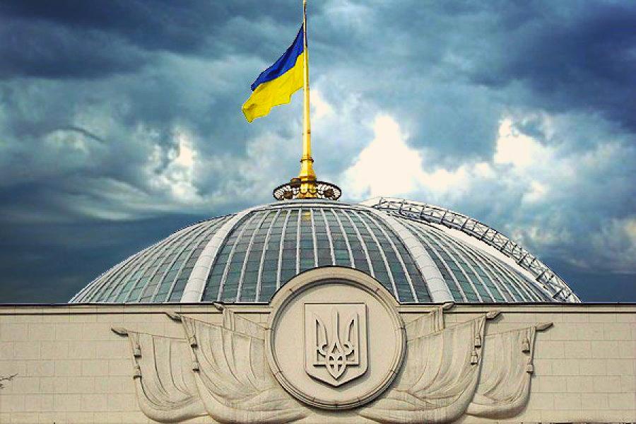 Рада запретила наблюдателям от России участвовать в выборах на Украине