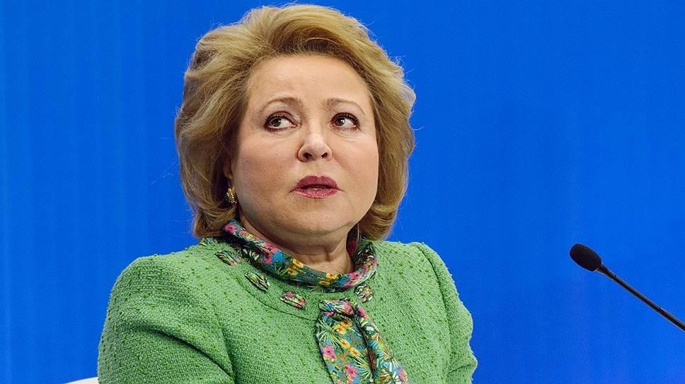 Матвиенко заверила, что конфликт губернатора с заксобранием Севастополя не остается без внимания центра