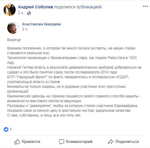 Севсети#601: технология провокации, чиновничий идиотизм и полюс холода на Хрусталёва