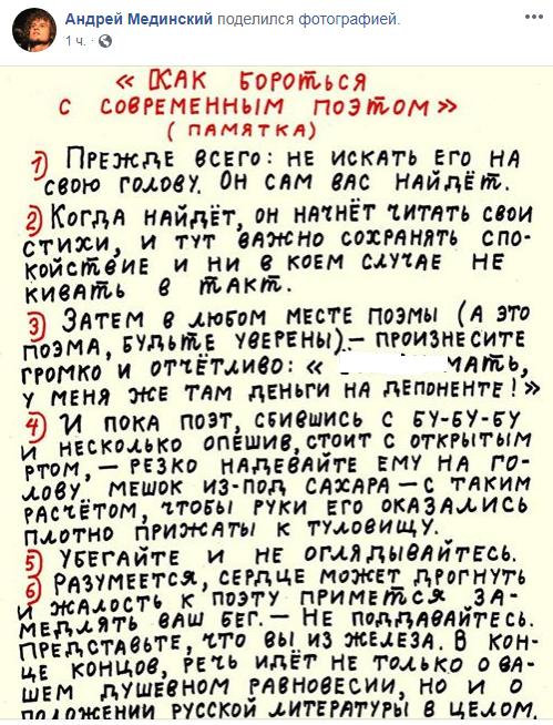 Севсети#581: Портал в прошлое, средство от поэтов и партизанщина на Колобова