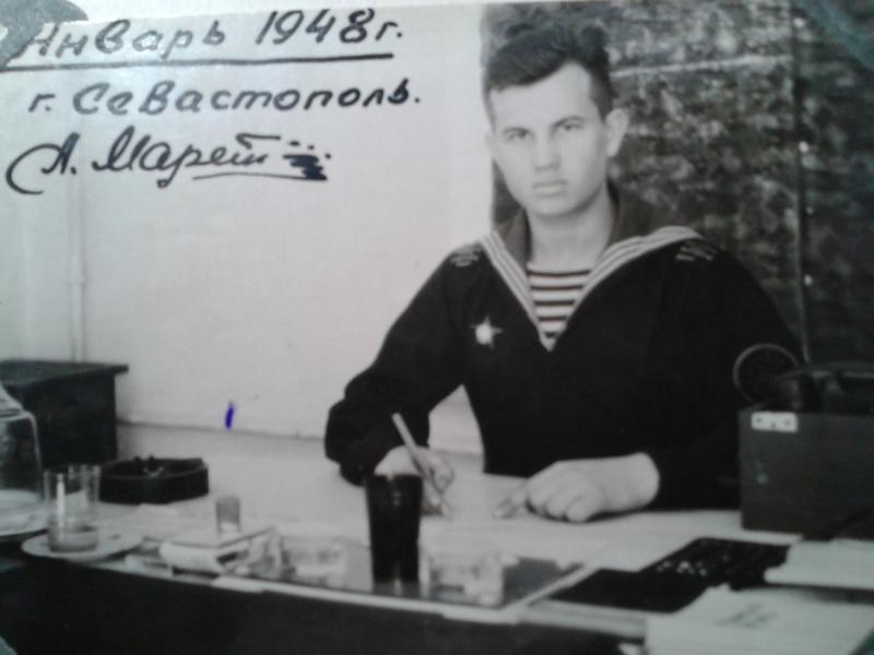 Отцу исполнилось бы 90. Ко дню рождения севастопольского журналиста Анатолия Степановича Мареты