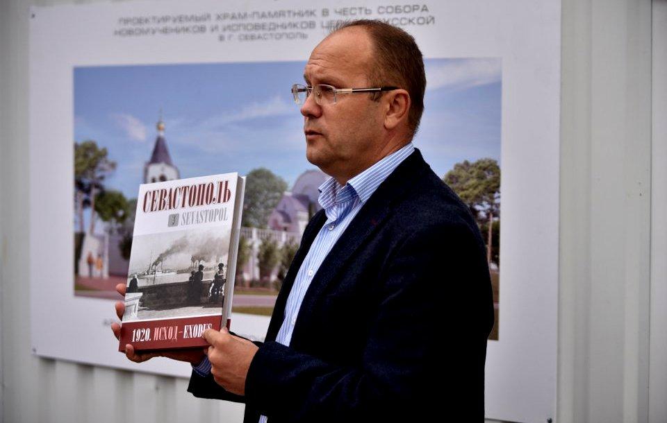 Комплекс памяти жертв Гражданской войны построят в Севастополе