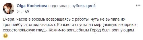 СевСети #590. Снос Сталинградского рынка и из чего сделан Крымский мост