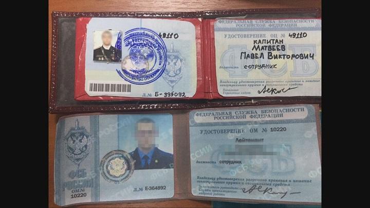 С «корочкой» и «стволами»: в Крыму пойман лжесотрудник ФСБ