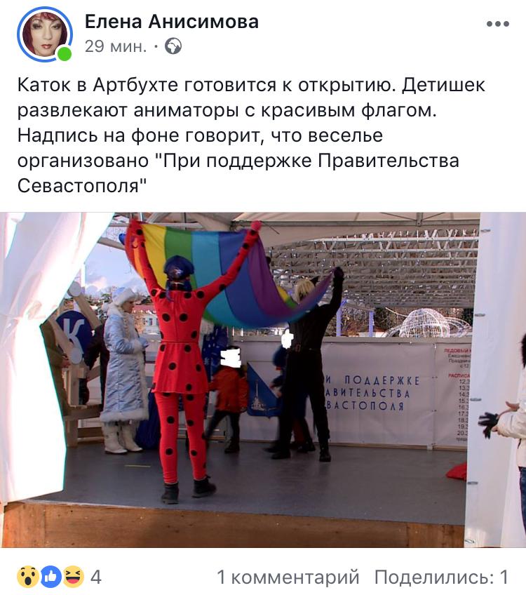 Севсети # 624. Севастопольское гостеприимство, удмуртская преданность и ранняя радость