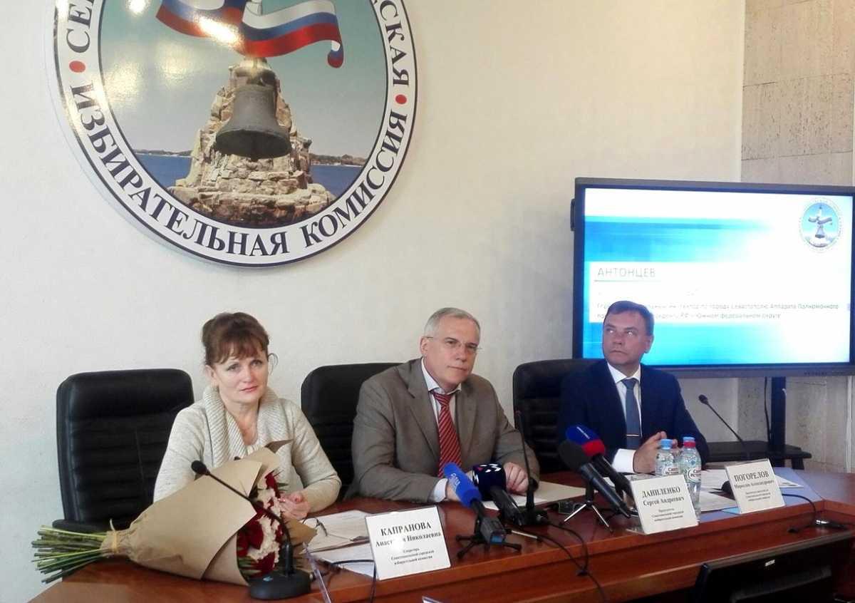 ЦИК предложил Даниленко на должность главы избиркома Севастополя
