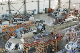 Севастопольский вертолетный завод сайт вакансии gjоветуйте хостинг для новичка